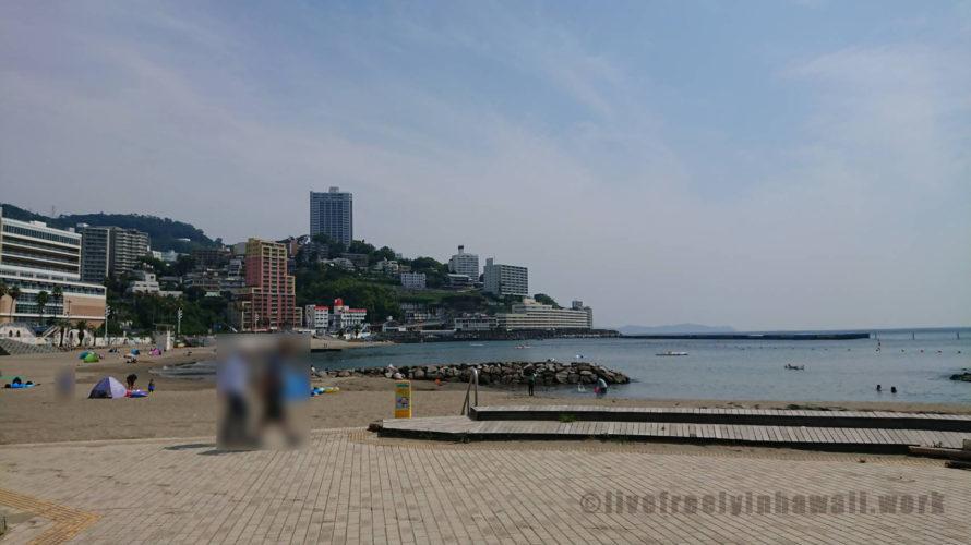 関東近辺で綺麗で魚がたくさんいるビーチってどこだろう?熱海サンビーチ海水浴場