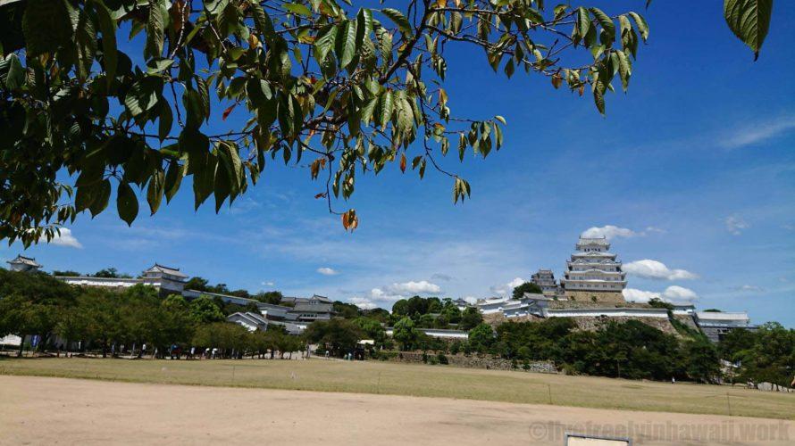 姫路城へのアクセス 姫路駅から姫路城はバス?それとも徒歩?