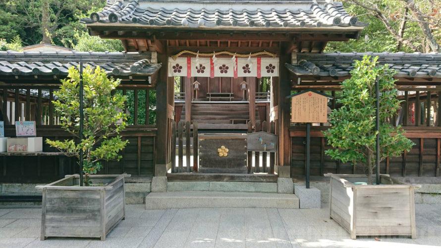 北野天満神社、北野町中公園へ行き全国1位ソフトクリームを食べてきた
