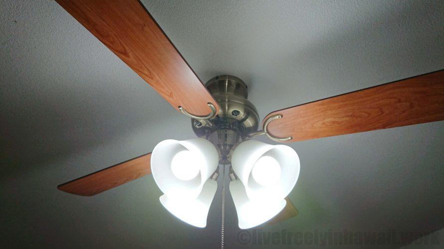 天井についているおしゃれな扇風機はなに?シーリングファンライトはエアコンの効果を上げるのか?冷房時暖房時に使え省エネ?