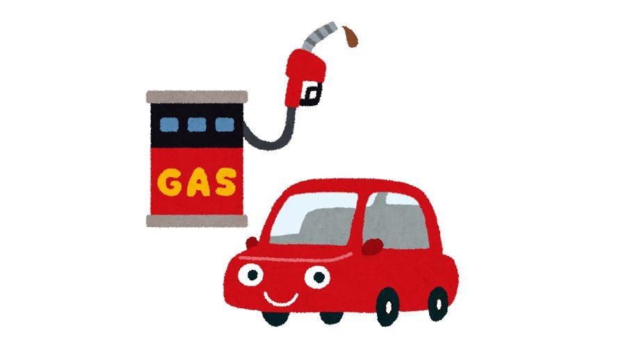 車の給油ランプ(eランプ)が点灯してからあと何キロ走れるのか?警告灯が点灯してから走れた距離とドキドキした経験とは?