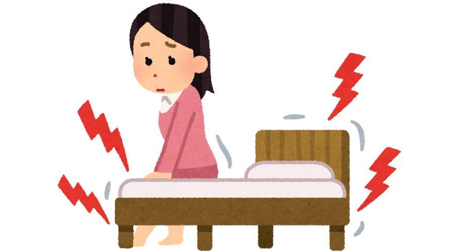 ベッドに乗るとキシキシ軋む音がしてくるようになったのはどうして?その軋む音の原因とは?軋む音をなくす簡単な方法とは?