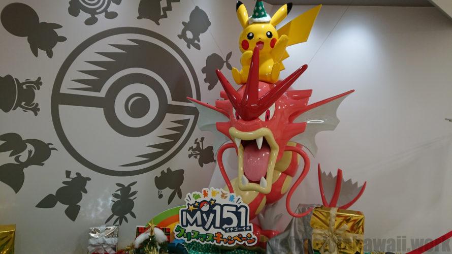 「ポケモンセンターヒロシマ」に行ってみたら広島限定レア商品とカープのレア商品が満載でカープファンになっちゃう?