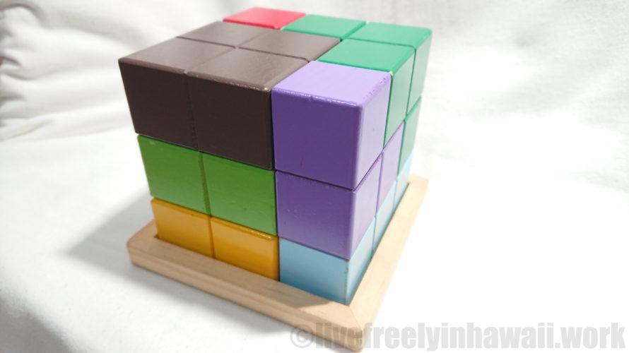 「賢人パズル」で頭の中だけで考えると難しい立体図形が理解できる?中学受験にも役立つ?実際愛用する息子に聞いた魅力とは?