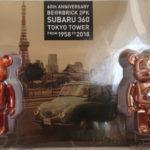 当選!「SUBARU360×東京タワー 60th ANNIVERSARY BE@RBRICK 2PK SUBARU360」あまりの輝きに驚愕