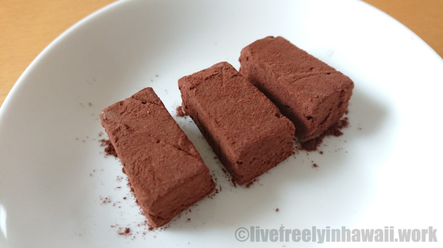 「ビックリマンチョコで生チョコ?」ビックリマンチョコアレンジレシピ第3弾「ビックリマンチョコの違った食べ方」