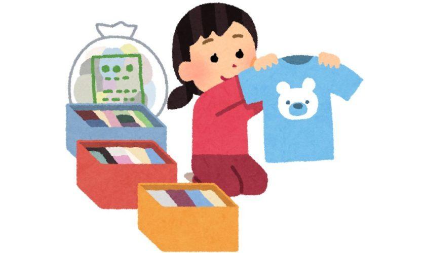 不用になった子供服は「メルカリ」で売れるのか?他の人が不用になった子供服を「メルカリ」で購入するには?