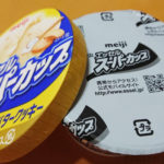 「明治(meiji)エッセル スーパーカップ」の新作はどこで買える?購入場所、値段、食べた感想、気になるカロリーは?