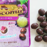 明治 Chocomii(チョコミー)ぶどう イオン限定