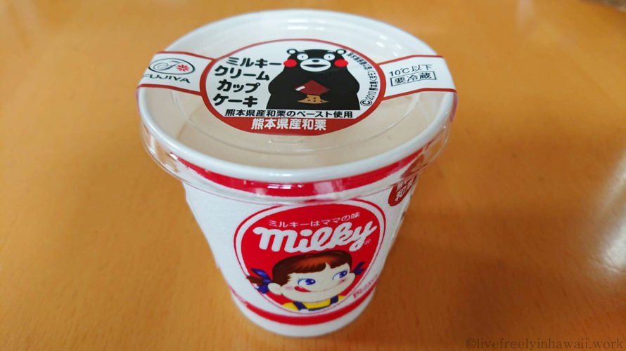 ミルキークリームカップケーキ 熊本県産和栗
