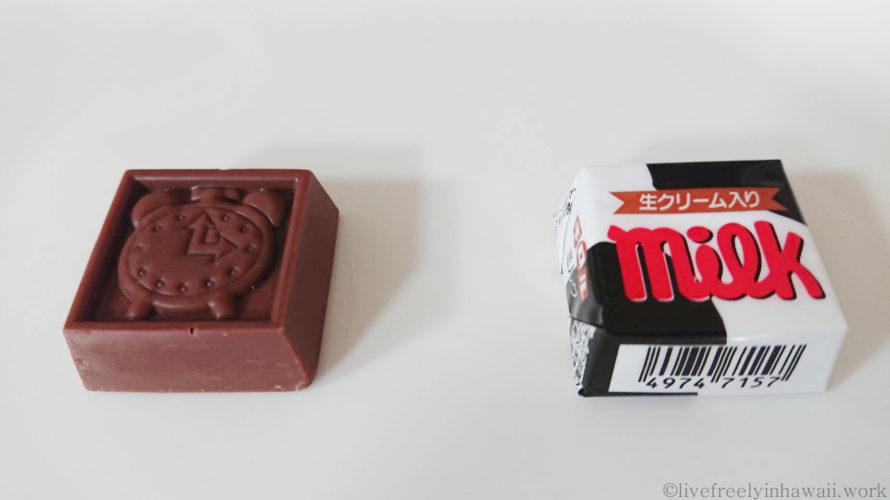 チロルチョコ 生クリーム入り MILK(ミルク)