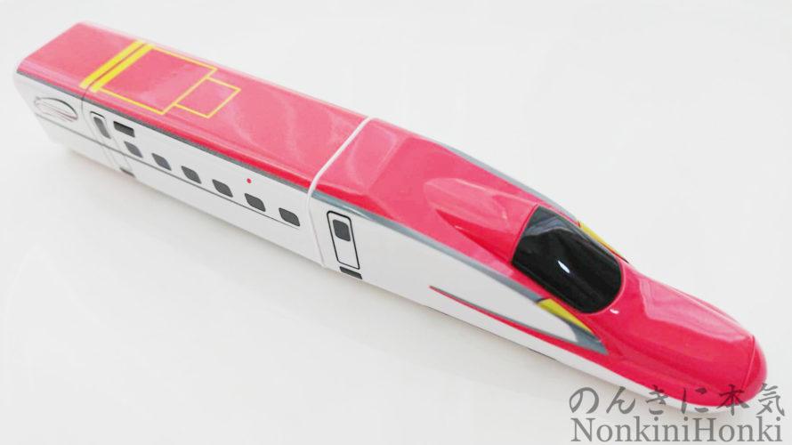 スピードGOキャンデー 新幹線 E6系こまち