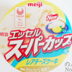 エッセル スーパーカップ レアチーズケーキ