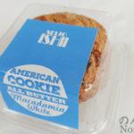 マカダミアホワイトクッキー(アメリカンクッキー) 成城石井