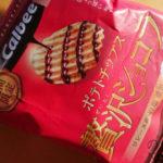 ポテトチップス 贅沢ショコラ 期間限定